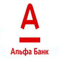 отримати кредит у Альфа банку, кредити в банку альфа банк, онлайн заявка на кредит Альфа-Банк