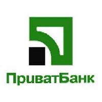 отримати кредит у Приват банку, кредити в банку ПриватБанк, онлайн заявка на кредит приват банк